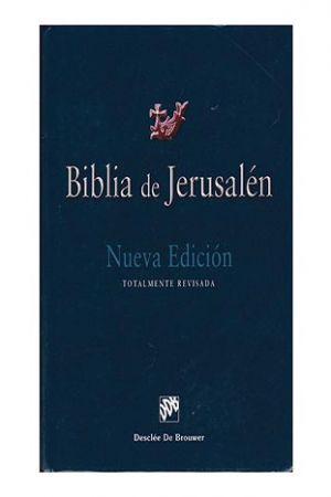 Biblia De Jerusalén Manual Cuarta Edición (2009) – Modelo 1 Tapa Dura