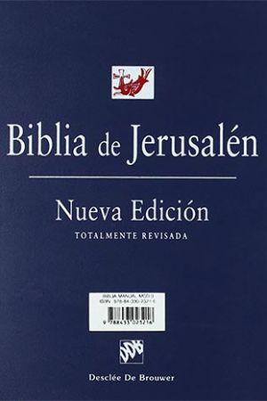 Biblia De Jerusalén Manual Cuarta Edición (2009) – Modelo 0 Tapa Rústica